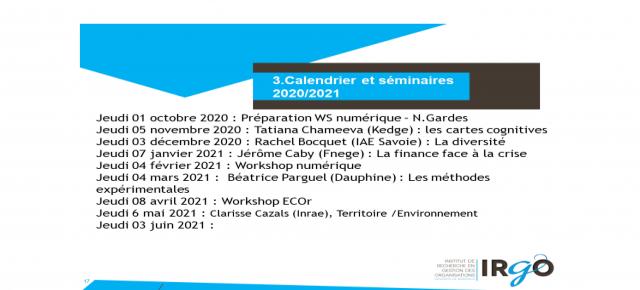 Séminaires transversaux 2020/2021